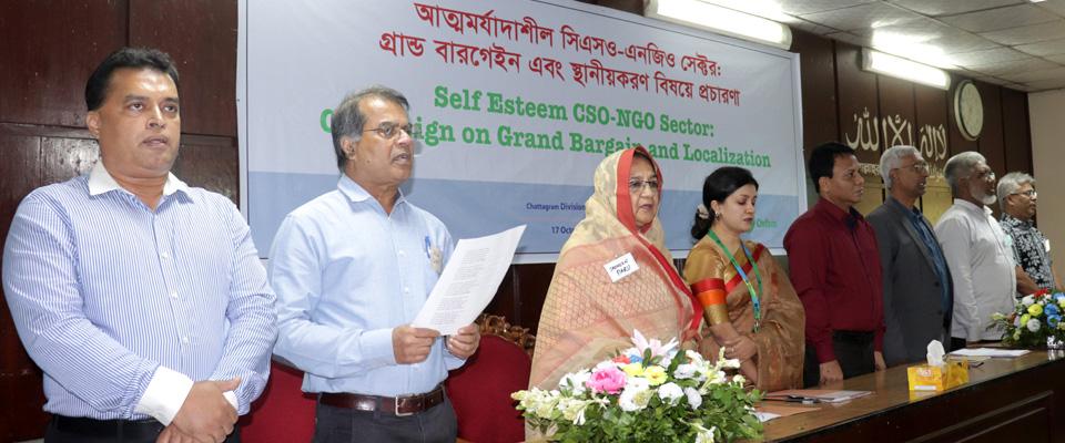 Chittagong_Photo_222-1