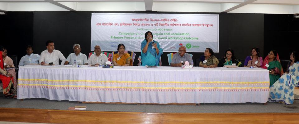 Dhaka_11
