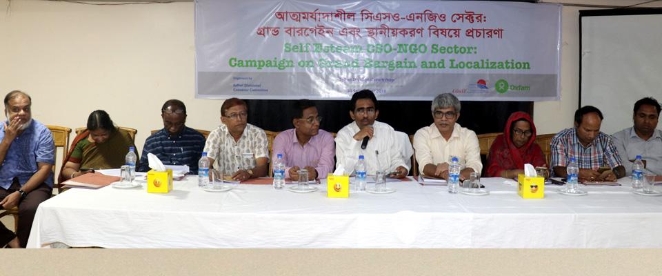 Sylhet-Photo_22-1
